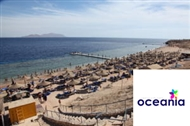 <span>SULTAN GARDENS RESORT</span> - Sharm El Sheikh