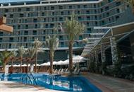<span>CENTRO YAS ISLAND ROTANA</span> - Abu Dhabi