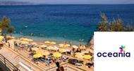 <span>SUNSHINE CORFU RESORT&SPA</span> - Corfu
