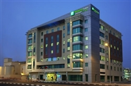 <span>HOLIDAY INN EXPRESS DUBAI</span> - Dubai