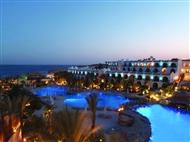<span>SAVOY SHARM RESORT</span> - Sharm El Sheikh