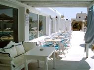 <span>Giannoulaki Village</span> - Mykonos